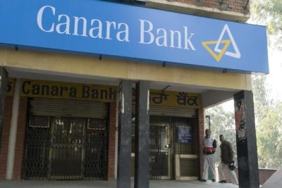Canara Bank Recruitment 2019: Great chance to apply for the post of Officer