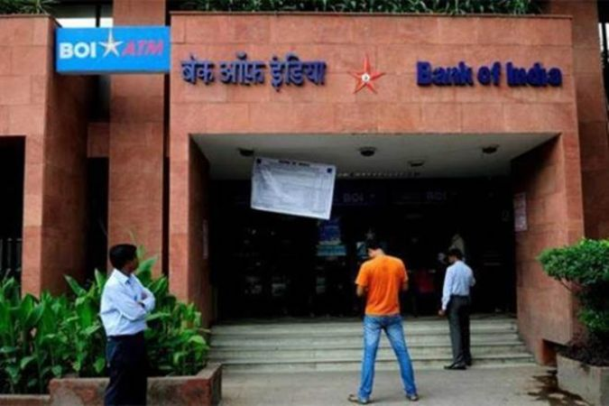 Bank of India: Great opportunity to apply for the post of  Office Assistant, read details