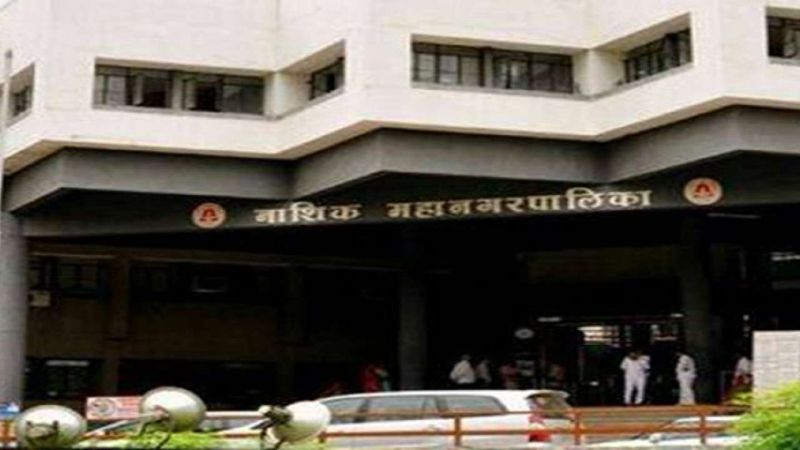 Nashik Municipal Corporation: Great job opportunity for the graduate candidate to join as Office Assistant