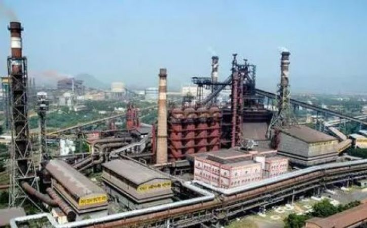 Great chance to join Vizag Steel as Management Trainee