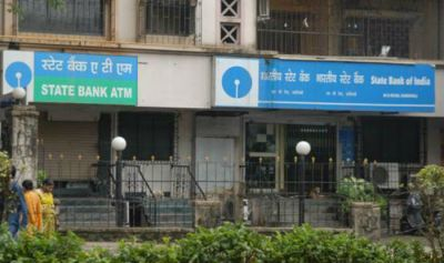 State Bank of India: Great chance for the candidates to apply for the post of Specialist Cadre Officers