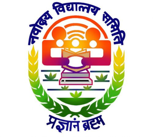 NVS Recruitment: Great chance for the candidate to apply for the post of Computer Operator