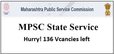 MPSC State Service Recruitment 2018: 136 vacancies including the post of Deputy Collector