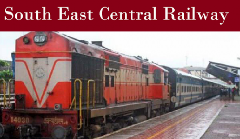Southeast Central Railway Recruitment 2018: Vacancy for 10th Pass