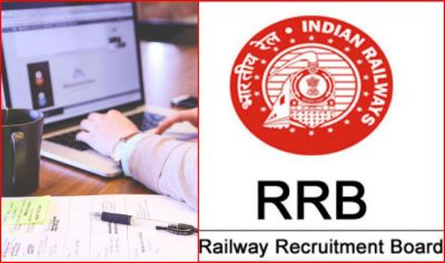 Railway Recruitment Examination to be held from 9th August, recruitment for 90 thousand posts
