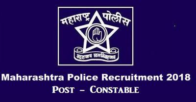 Maharashtra Police Recruitment 2018: Attractive salary for 10th Pass