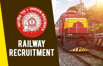 Southern Railway Recruitment 2018: 10th Pass Apply Soon, Limited Posts Left