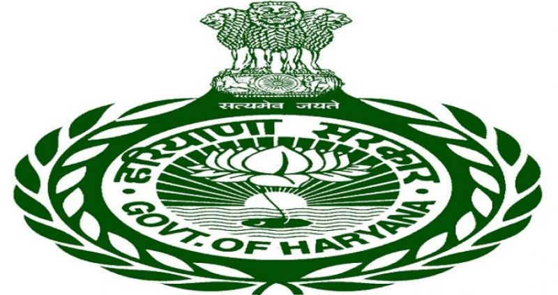 Apply for the job vacancy in Haryana Staff Selection Commission