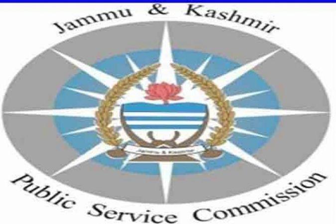 Job recruitment in Jammu and Kashmir Public Service Commission