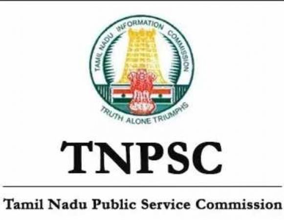 Hurry up! 805 vacancies in Tami lNadu Public Service Commission
