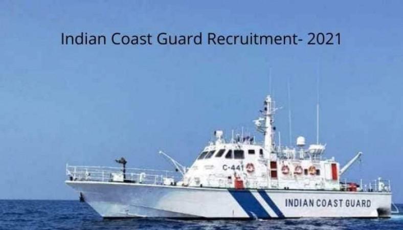 भारतीय तटरक्षक भर्ती 2021 के लिए जारी हुई अधिसूचना, इस दिन से कर सकेंगे आवेदन