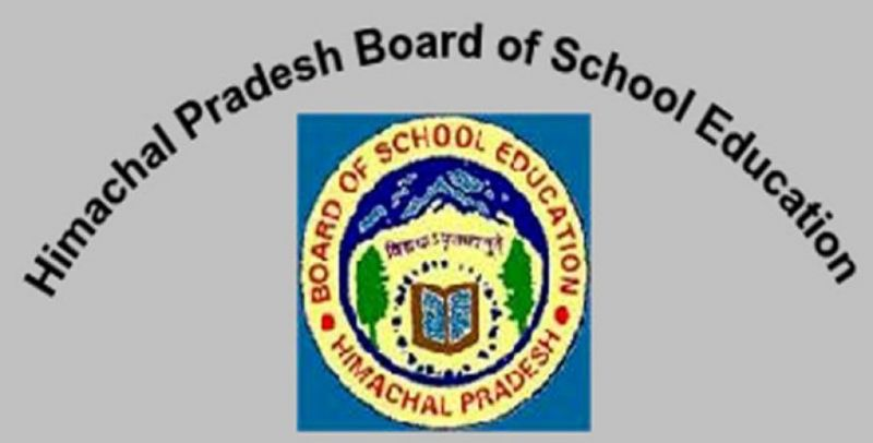 Job recruitment in HIMACHAL PRADESH BOARD OF SCHOOL EDUCATION