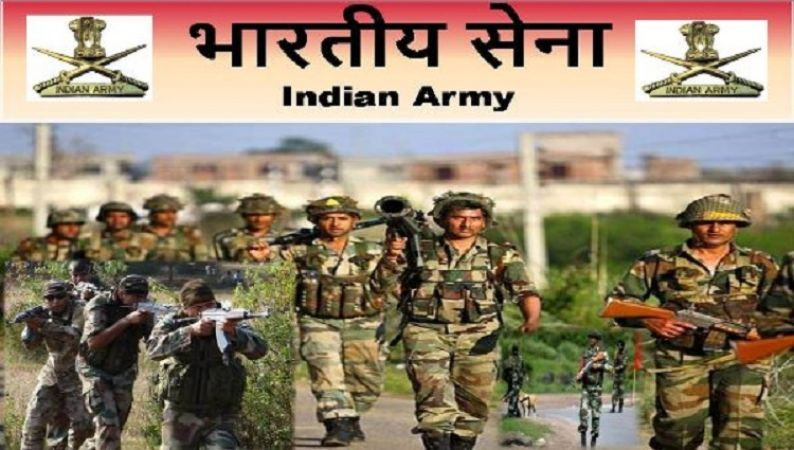 Indian Army has job vacancy for 12th pass