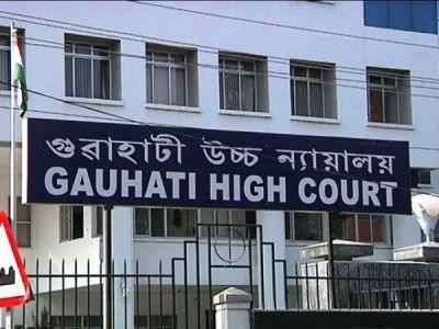 Law Clerk job vacancy in Gauhati High Court