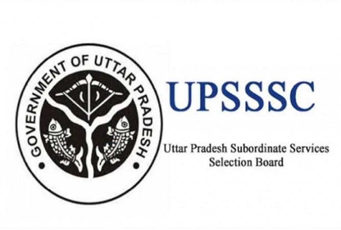 UPSSSC पीईटी के निम्न पदों पर निकाली गई भर्तियां