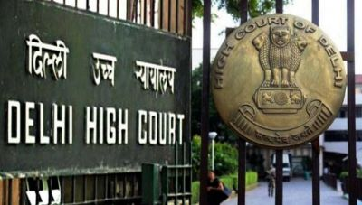 Various job vacancies in Delhi High Court