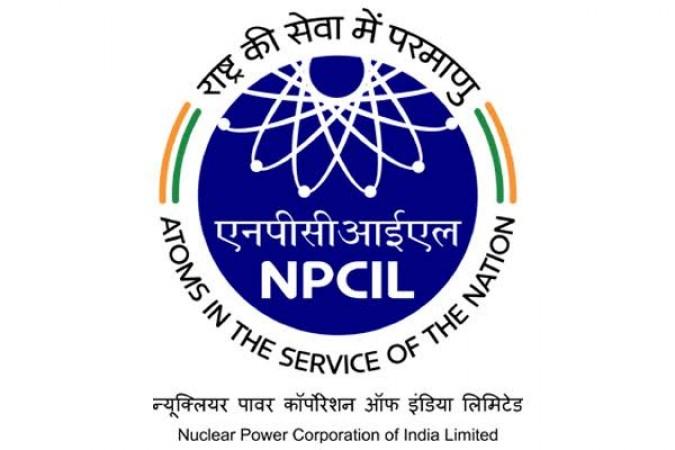 NPCIL में हो रही है भर्तियां, जानिए पूरा विवरण