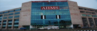 Apply for the various job vacancy in AIIMS