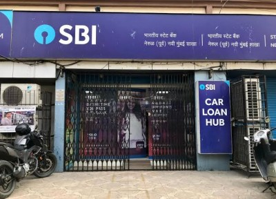 Apply Now! Last day to apply for Fire officer posts at SBI