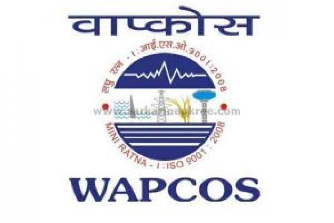 WAPCOS Recruitment 2017: Vacancies For 29 Supervisor And More