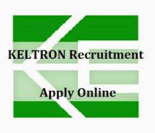 Last Day For KELTRON recruitment 2017,10 officers and operator vacancies