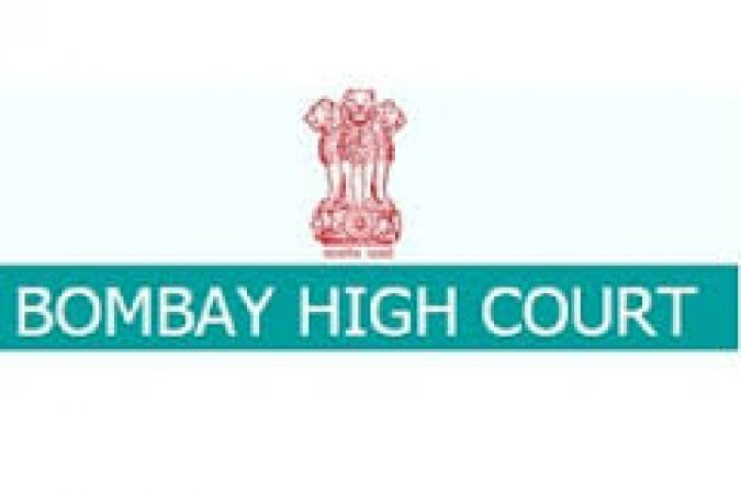 Bombay High Court Recruitment 2017 – Apply Online on or before 5th April