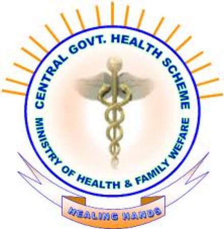 CGHS Recruitment 2017 – 01 Vacancy For The Pharmacist Post