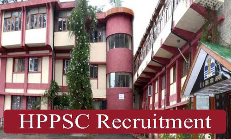 HPPSC Vacancies For The Post Of Range Forest Officer, Apply Before 11/04/2017 By11.59 PM