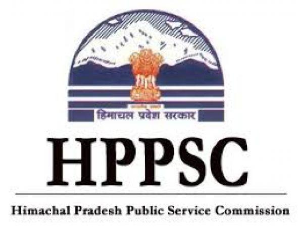 Himachal Pradesh Public Service Commission Recruitment 2017