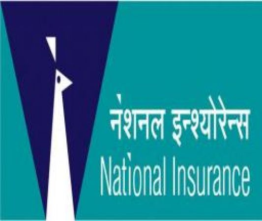 NATIONAL INSURANCE CORPORATION Recruitment 2017, Apply Before 20th April