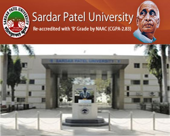 Sardar Patel University jobs for JRFChemistry in Anand, Apply Before 20 Apr 2017