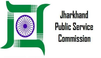Apply for the Job vacancy in Jharkhand staff selection commission