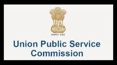 UPSC Recruitment 2018: Huge vacancy for Combined Medical Service Examination