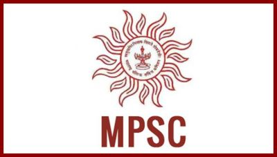 MPSC Recruitment 2018: Vacancies for AE and AEE