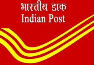 India Post Office Recruitment 2018: 2286 Vacancies for 10th pass