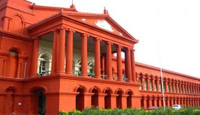 Karnataka High Court Recruitment 2019 For 95 Group D Posts; Earn Up To 63,200 Per Month