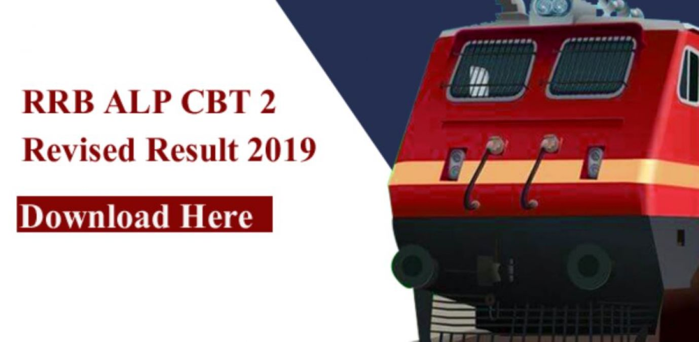 RRB ALP CBT 3 Admit Card 2019 Released: Know how to Download