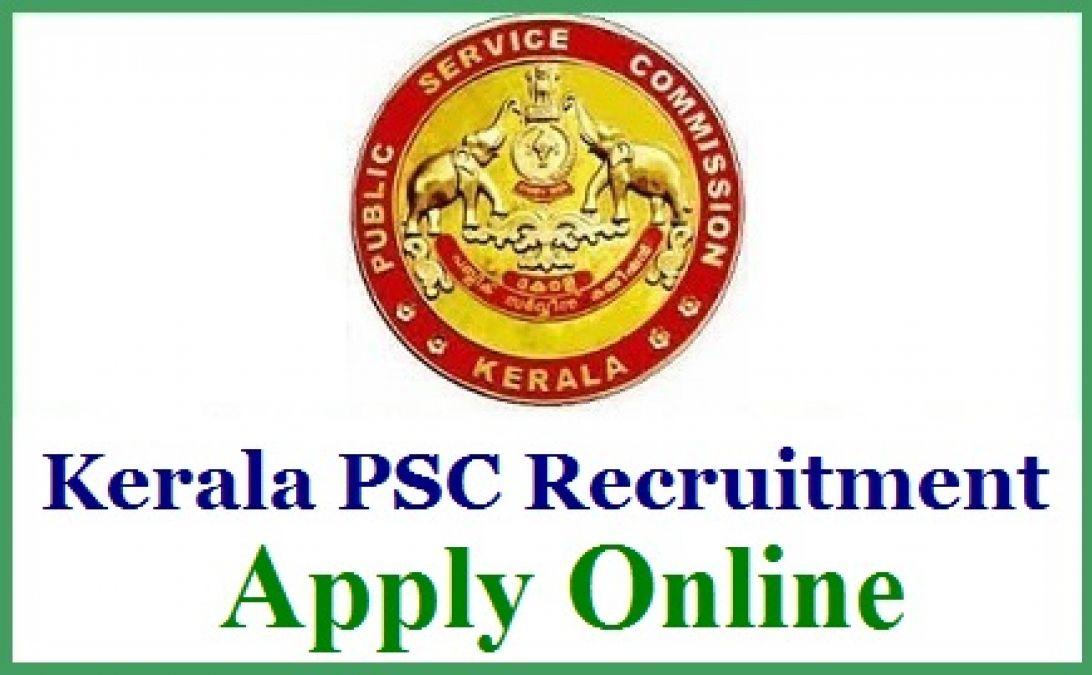 Kerala Police Recruitment 2019, 55 Vacancies 1 | News Track