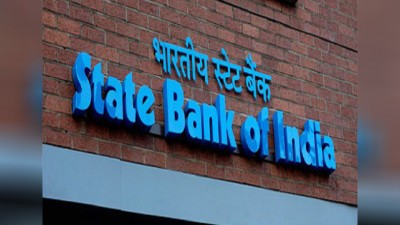 Registration process for State Bank of India Clerk Recruitment 2021 vacancies to end soon