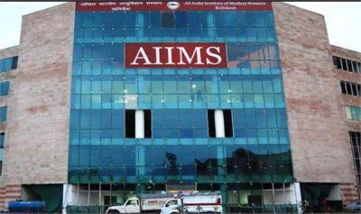 AIIMS Delhi Recruitment 2019: 194 Notified for Jr Resident Posts, Apply Online
