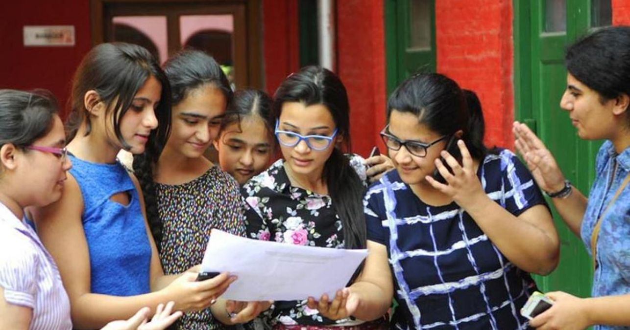 WBPSC Civil Services result 2019 out, here is how to check it