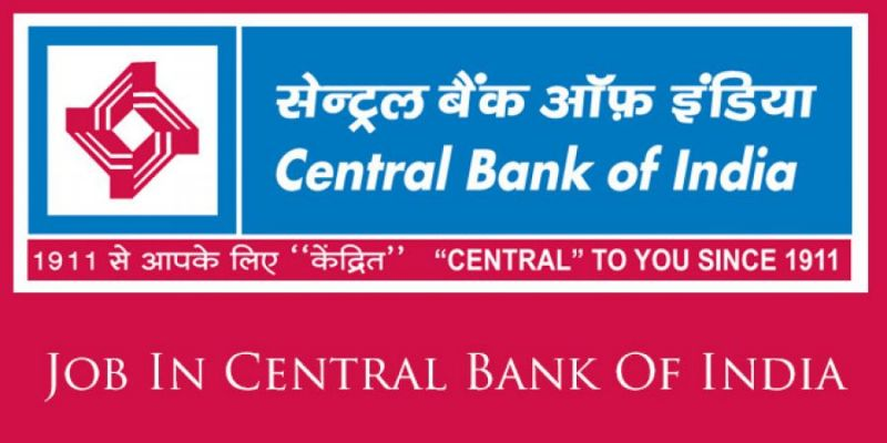Job recruitment in  CENTRAL BANK OF INDIA
