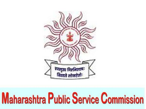 Apply for the post of District Health Officer in Maharashtra Public Service Commission