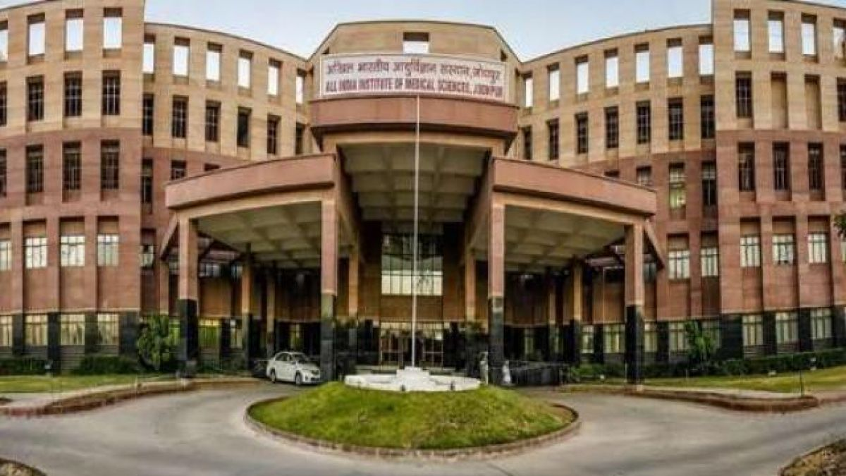 AIIMS recruitment 2019: Apply for the post of Senior Resident, read details