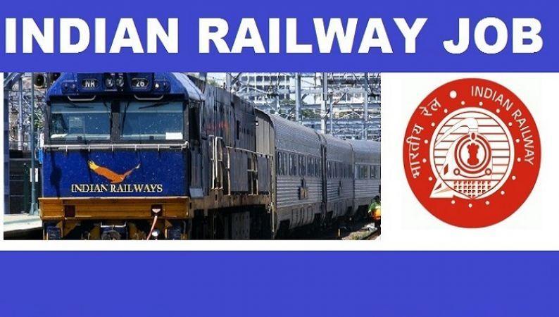 Job Vacancy in East Coast Railway
