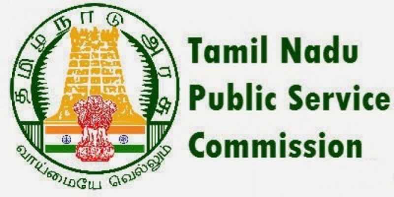 TAMIL NADU PUBLIC SERVICE COMMISSION has job vacancy for the post of  Assistant Professor