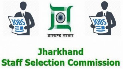 Apply for the various posts in JHARKHAND STAFF SELECTION COMMISSION