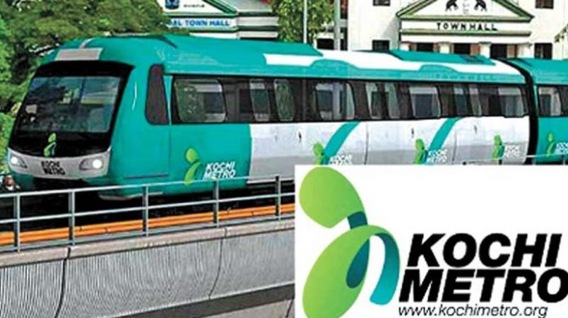 Job recruitment in KOCHI KERALA METRO RAIL LIMITED