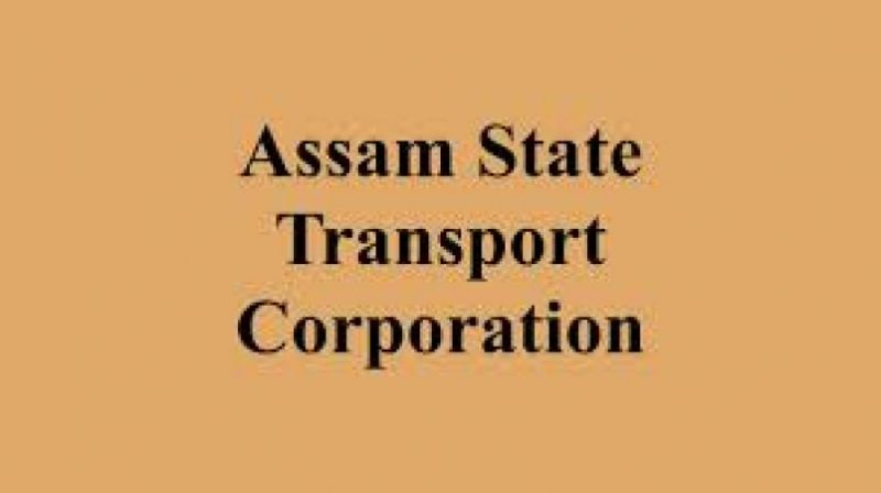 Office Assistant job vacancy in ASSAM STATE TRANSPORT CORPORATION