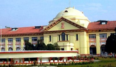 High Court of Patna is accepting application post of personal assistant, read on